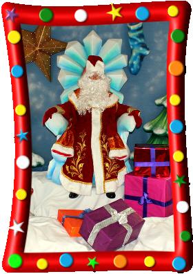 Arbre de Noël rencontre avec le Père-Noël