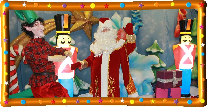 Décors spectacles et animations de Noël
